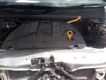 2013 Mitsubishi Mirage - Used Engine for Sale