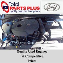 Used Hyundai Engines