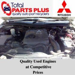 Used Mitsubishi Engines