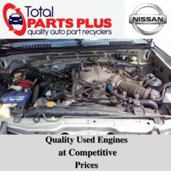 Used Nissan Engines