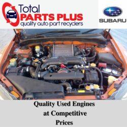 Used Subaru Engines
